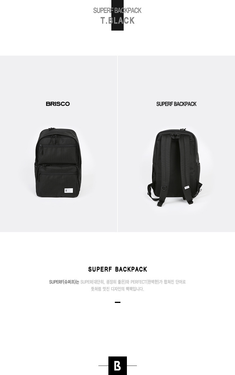 브리스코(BRISCO) SUPERF BACKPACK_T.BLACK 백팩
